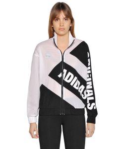 adidas Originals | Спортивная Куртка Из Сетчатого Материала И Крепа