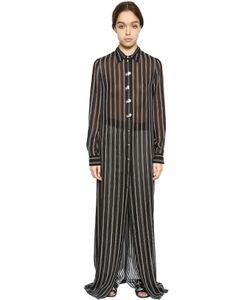 Lanvin | Платье Из Шёлкового Жоржета В Полоску