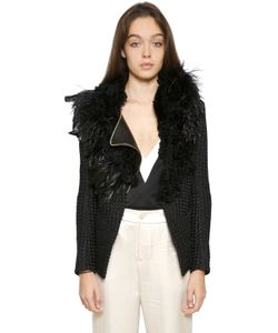 Lanvin | Куртка Из Полухлопкового Твида С Перьями