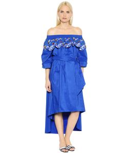 Peter Pilotto | Платье Из Хлопковой Тафты