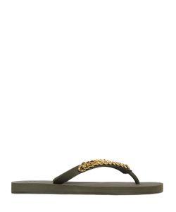Giuseppe Zanotti Design | Резиновые Сланцы С Декоративной Цепочкой