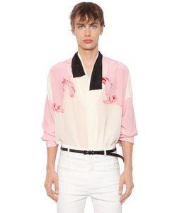 Haider Ackermann | Рубашка Из Шёлкового Крепа С Принтом