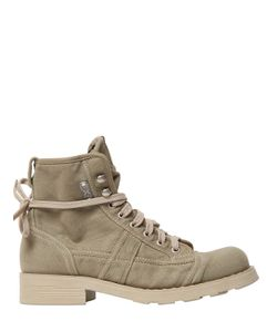 Oxs | Lace-Up Cotton Combat Boots