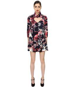Vivienne Westwood | Платье Из Саржи С Принтом