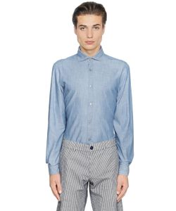 Z Zegna | Хлопковая Рубашка