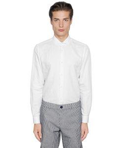 Z Zegna | Рубашка Из Хлопка И Льна