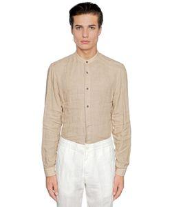 Z Zegna | Рубашка Guru Из Льна