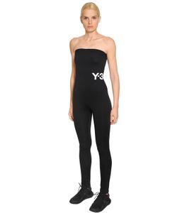 Y-3 | Techno Jersey Piqué Jumpsuit