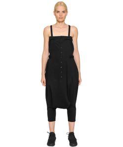 Y-3 | Cotton Jersey Button Front Jumpsuit