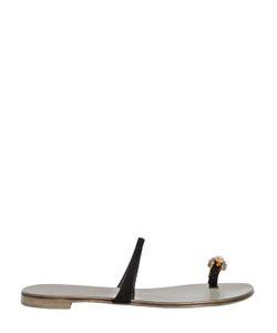 Giuseppe Zanotti Design | Замшевые Сланцы С Кольцом Для Большого Пальца 10mm