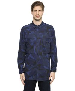 G-Star | Type C Long Camo Cotton Shirt