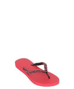 UZURII | 10mm Precious Rubber Flip Flops
