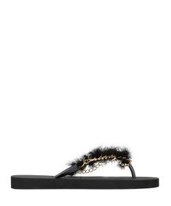 UZURII | 10mm Paris Fur Rubber Flip Flops