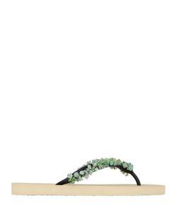 UZURII | 10mm Jade Fabulous Rubber Flip Flops