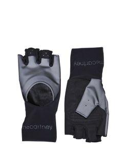 Adidas By Stella  Mccartney | Studio Reflective Training Gloves