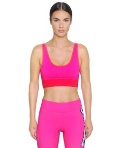 Adidas By Stella  Mccartney | Performance Seamless Climalite Bra Top