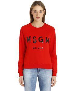 MSGM | Свитшот Из Хлопкового Джерси С Логотипом