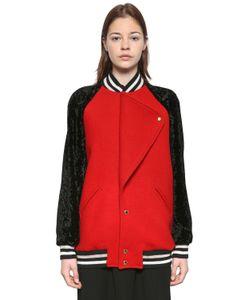 Lanvin | Куртка-Бомбер Из Синели И Шерстяной Саржи