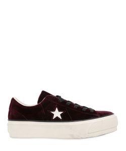 Converse | Замшевые Кроссовки One Star На Платформе