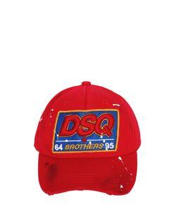 Dsquared2 | Бейсбольная Кепка Из Канвас С Нашивкой Dsq