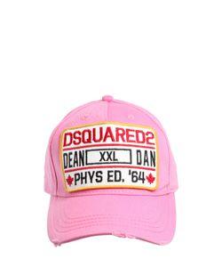Dsquared2 | Бейсбольная Кепка С Аппликацией Логотипа