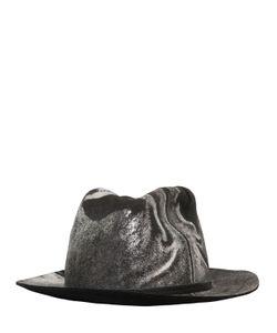 Move | Шляпа Из Фетра С Мраморным Узором