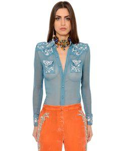 Roberto Cavalli | Блуза Из Шёлкового Крепон И Шифона С Вышивкой