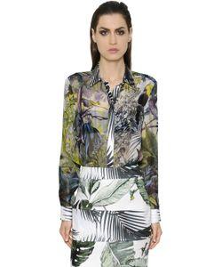 Max Mara | Блуза Из Саржи И Шёлкового Шифона С Принтом