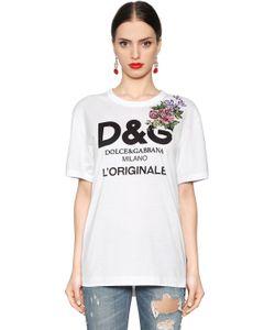 Dolce & Gabbana | Футболка Из Джерси С Логотипом