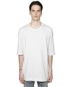 Diesel Black Gold | Oversized Cotton Jersey T-Shirt