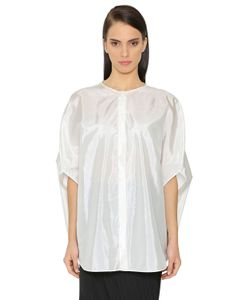 Jil Sander | Рубашка Из Полушёлкового Атласа