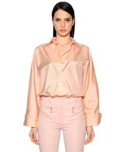 Nina Ricci | Рубашка Из Техноатласа