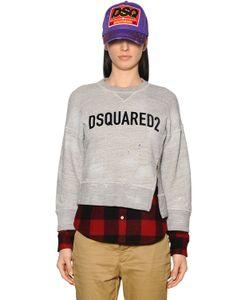 Dsquared2 | Свитшот Из Хлопкового Джерси С Логотипом