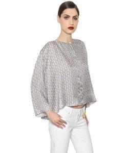 Trussardi | Блуза Из Саржи С Принтом Логотипа