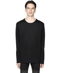 Diesel Black Gold | Neoprene Effect Sweatshirt
