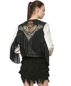 Isabel Marant Étoile | Кожаная Куртка С Бахромой И Вышивкой