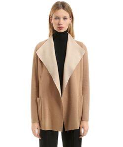 Agnona | Пальто Из Лёгкого Кашемирового Джерси