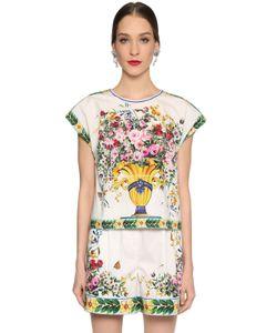 Dolce & Gabbana | Топ Из Поплин С Принтом Bouquet