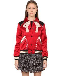 COACH | Атласная Куртка-Бомбер С Вышивкой