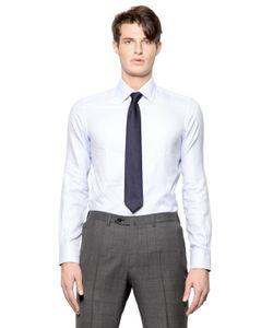 Brioni | Рубашка Из Хлопкового Жаккарда