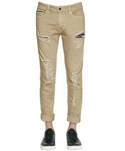 Calvin Klein Jeans | 16.5cm Skinny Distressed Denim Jeans