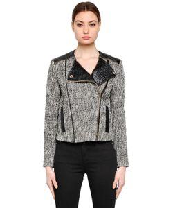 Karl Lagerfeld   Куртка Из Букле И Искусственной Кожи