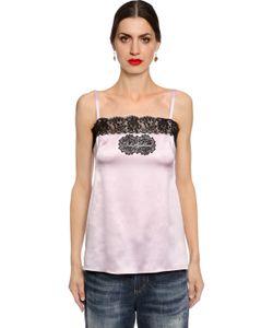 Dolce & Gabbana | Атласная Майка С Кружевной Отделкой И Логотипом