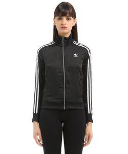 adidas Originals | Спортивная Куртка Europa