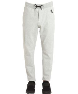 Nike | Lab Essential Cotton Sweatpants