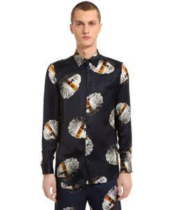 Trussardi | Атласная Блуза С Принтом