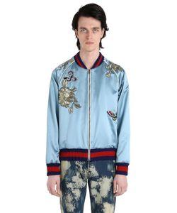 Gucci | Куртка-Бомбер Из Шёлкового Дюшеса С Вышивкой