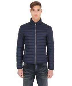Colmar Originals | Нейлоновая Куртка