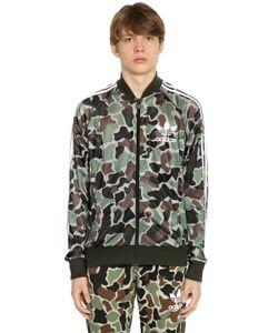 adidas Originals | Спортивная Куртка Sst С Камуфляжным Принтом