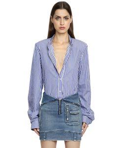 RTA | Padded Shoulder Striped Cotton Shirt